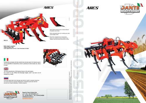ARES Series