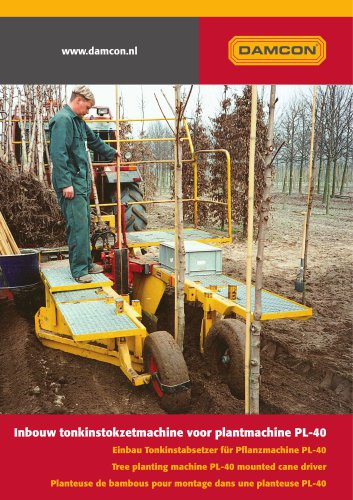 Bamboo cane driver for tree planting machine