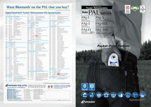 PAL series